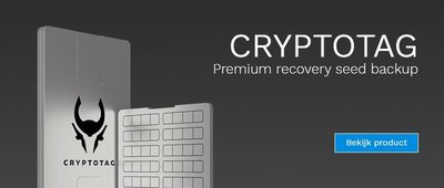 De Cryptotag is verkrijgbaar Cryptomaan